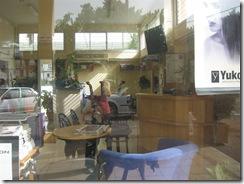 בוקרשבת בגבעת גאולה03-04-2010 001 (45)