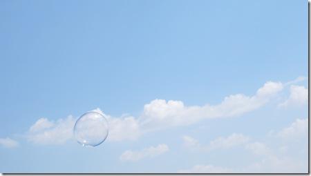 בועת סבון בעננים 1