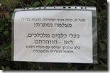 שלטים (2)