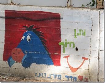 ציורי קיר  ילדותיים (3)